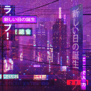 Image result for pink lights circle aesthetic